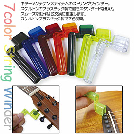 GID String Winder GW-P