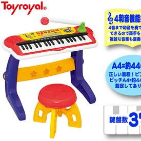 Toy Royal(トイローヤル)キッズキーボードDX:8880
