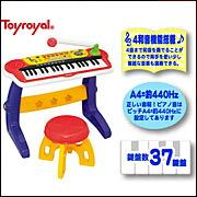 Toy Royal キッズキーボードDX 8880