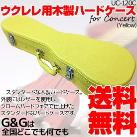 UC-120C Yellow