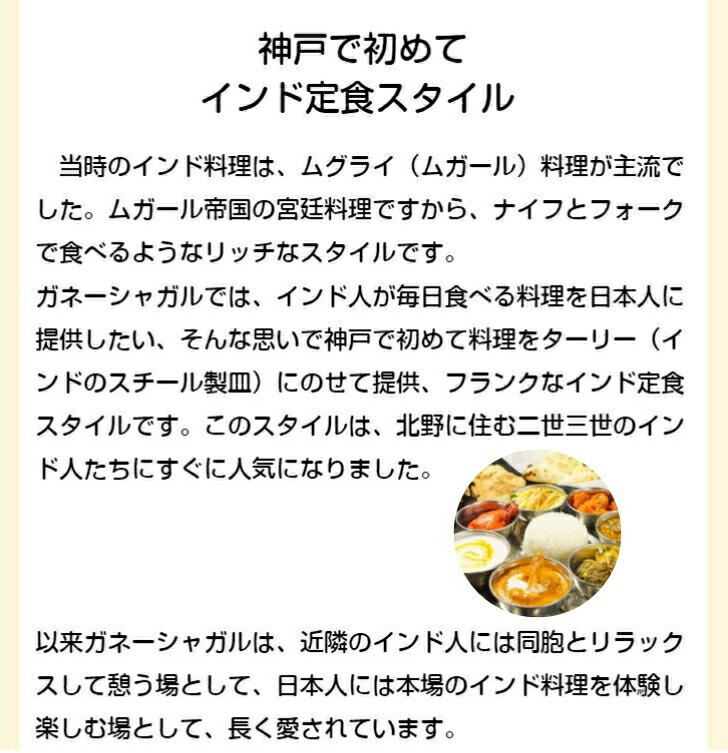 ページ画像_2_0