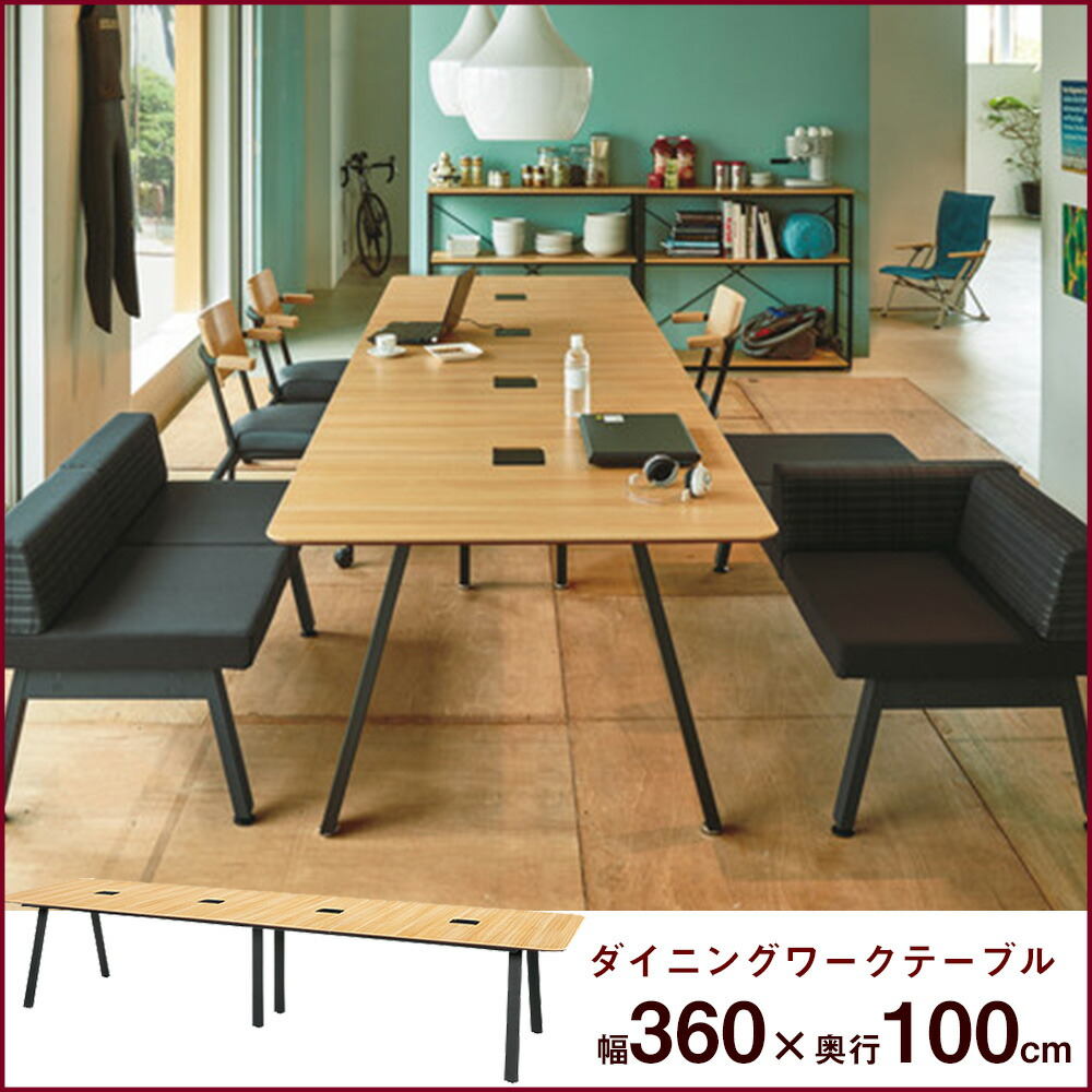 ピンポンワークテーブル 白木( リープチェア フリーアドレスデスク
