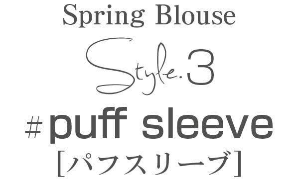 春ブラウス ブラウス シャツ 2020S/S