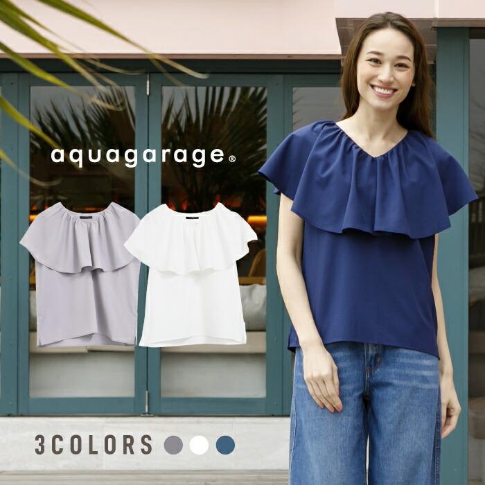 アクアガレージ aquagarage トップス ブラウス サマーニット カットソー 接触冷感 Tシャツ