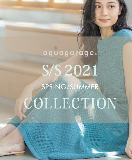アクアガレージの2021年春夏コレクション