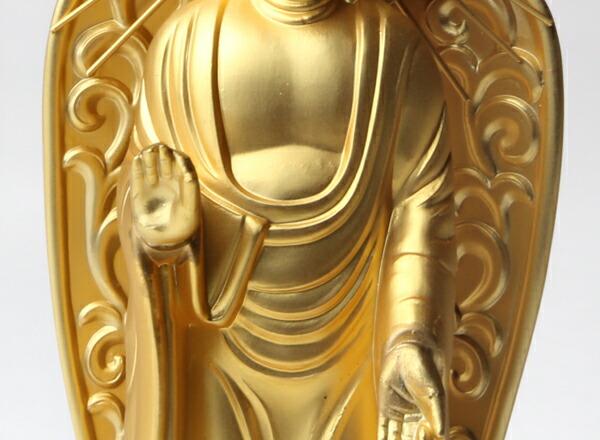 仏像 阿弥陀如来 御西用 金