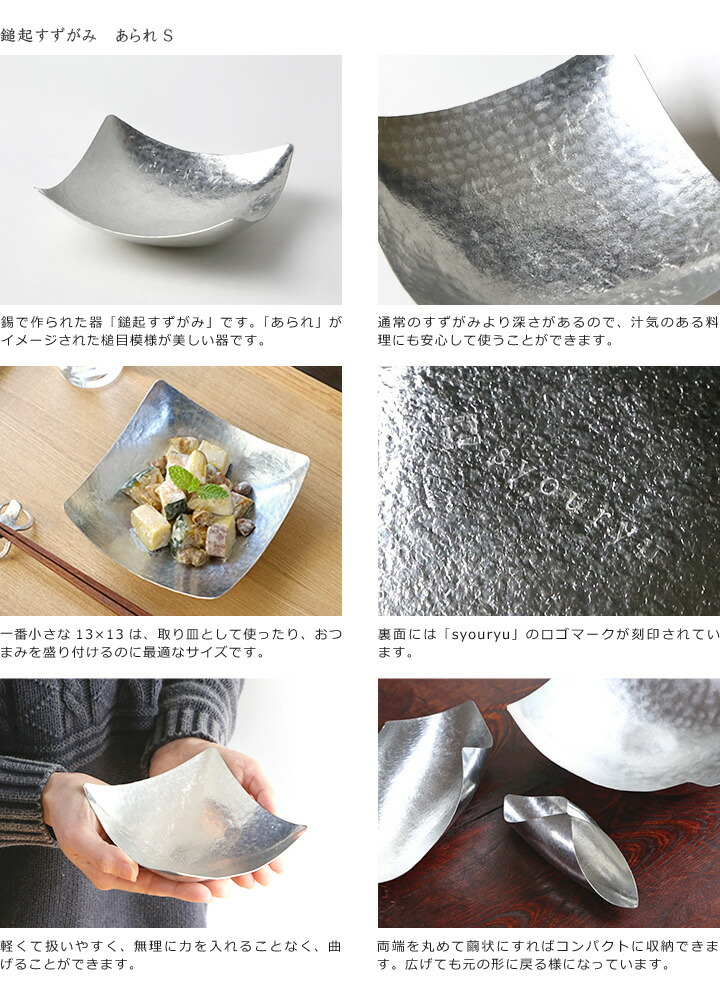 手作り 日本製 贈り物
