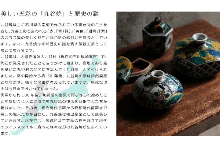 九谷焼 ネコ・ジェラシー 箸置セット