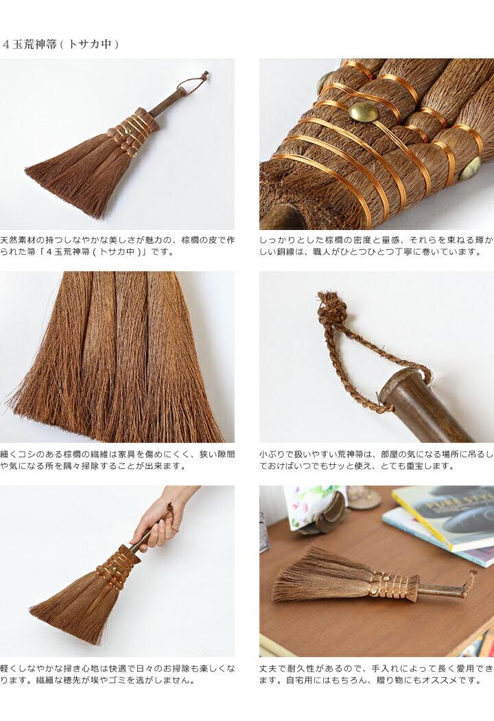 工芸品 ものづくり 日本製