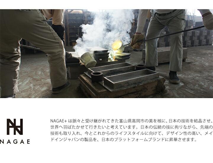 工芸品 ものづくり 日本製 NAGAE+