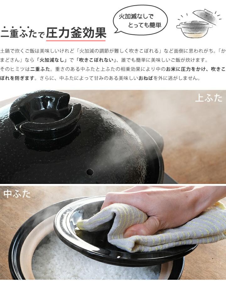 二重蓋 圧力鍋