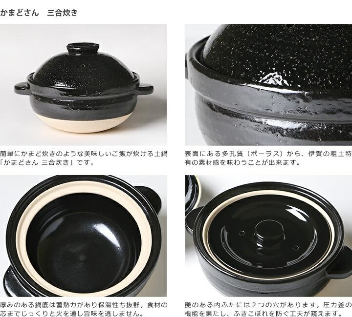 手作り 日本製
