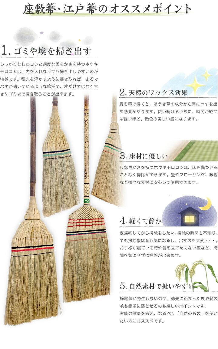 清潔 天然 ワックス 丈夫 床材に優しい 静か