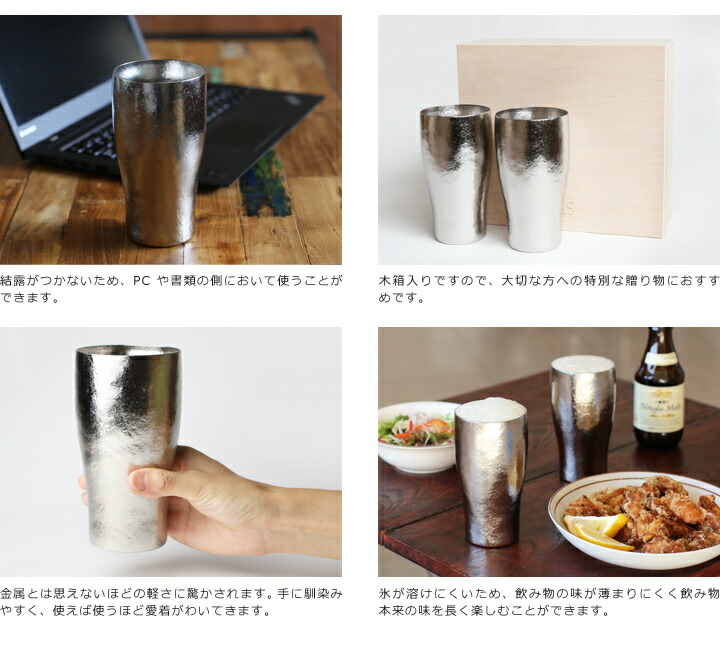 Beer Mirror商品詳細