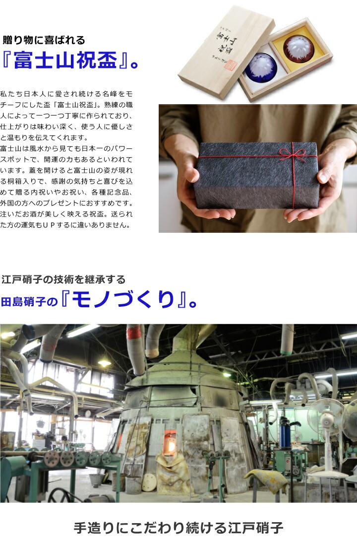 江戸硝子 江戸切子の技術を継承する田島硝子のモノづくり