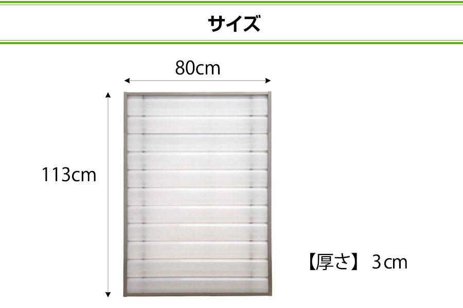 窓 目隠し 場 風呂 窓の目隠しリフォームの価格・費用の相場は?