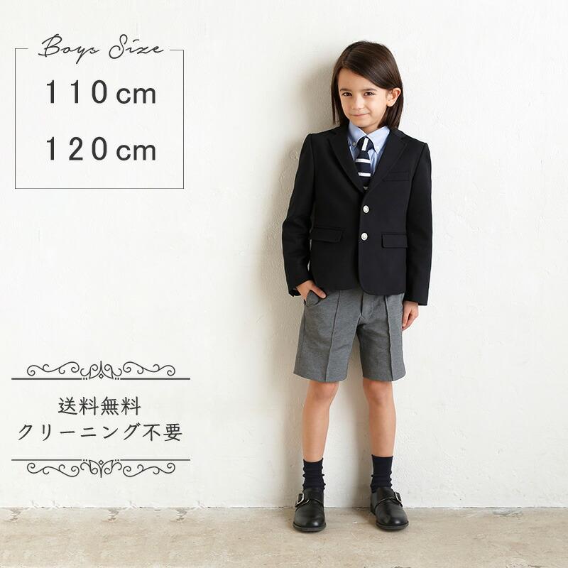 JPRESSスーツセット(ショートパンツ)110cm