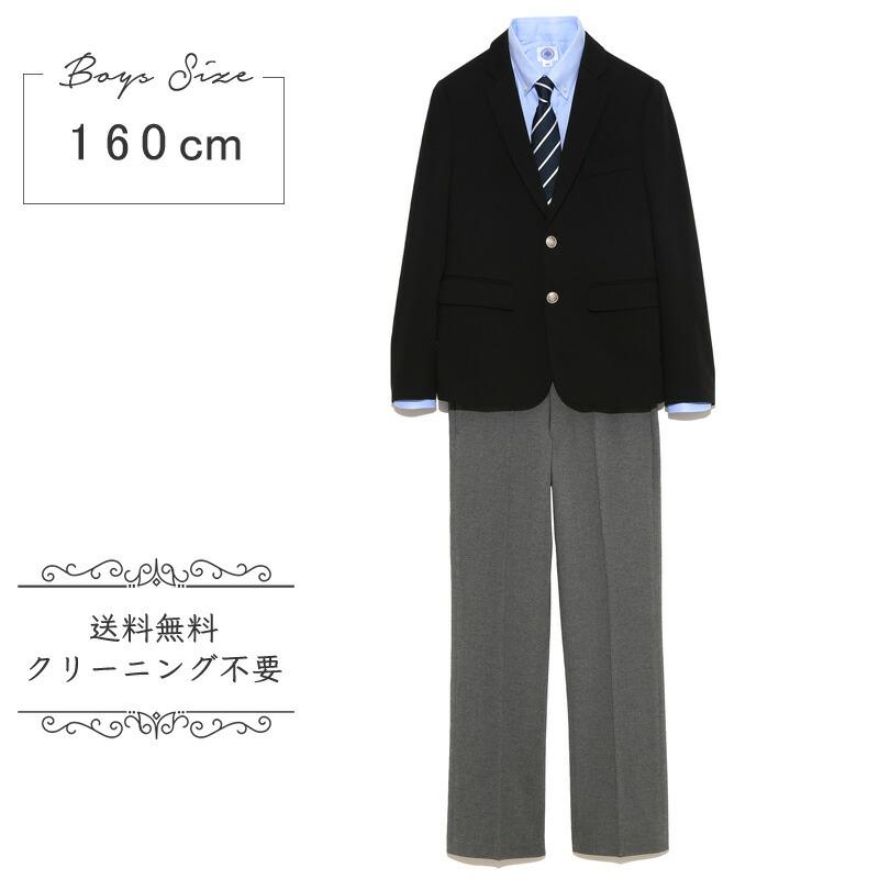 JPRESSスーツセット(ロングパンツ)160cm