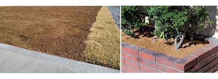 庭土砂 施工例