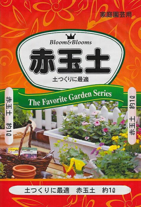 植物のためにおすすめ商品