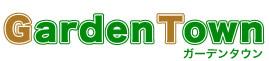 熊本の自社農場にて育てた植木を宅配する植木の通販サイト|ガーデンタウン