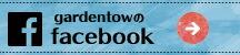 シンボルツリー専門店「ガーデンタウン」のfacebookページはこちら
