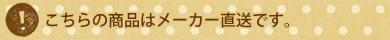 item_chokusou.jpg