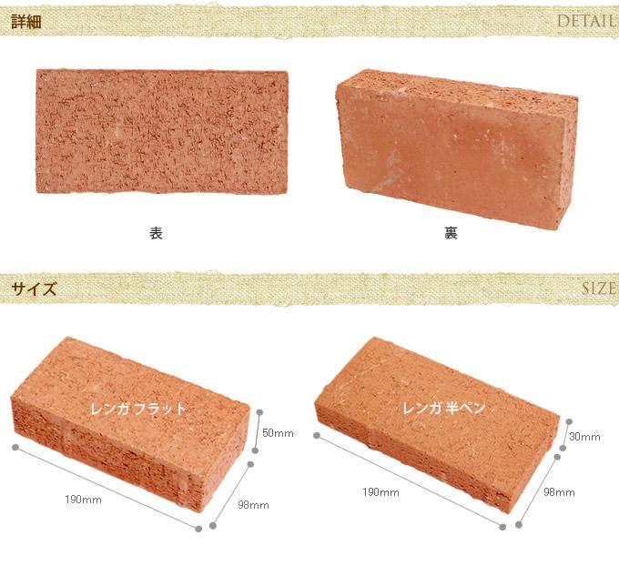すべての講義 カラフル粘土 : レンガ 半ペン W19×L9.8×H3cm 10個 ...