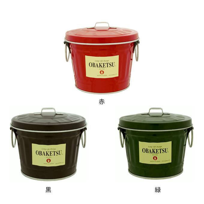 トタン製ミニカラーバケツ ふた付き 容量1L /収納 缶 小物入れ /ふた付き/おしゃれ/保存容器/ガーデニング 雑貨/インテリア/OBAKETSU/庭/ガーデン/エクステリア