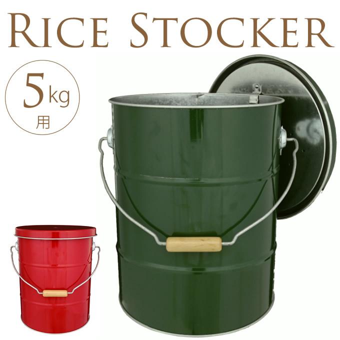 バケツ型お米保存缶 5kg用 フタ&計量カップ付き
