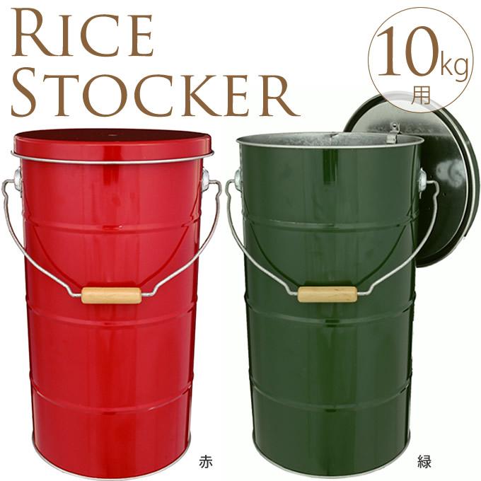 バケツ型お米保存缶 10kg用 フタ&計量カップ付き