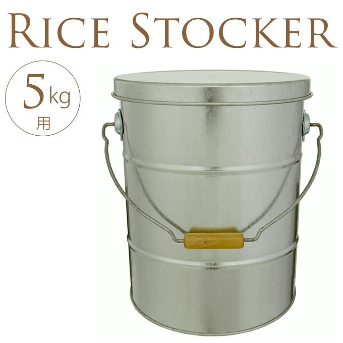 バケツ型お米保存缶  5kg用 フタ&計量カップ付きシルバー