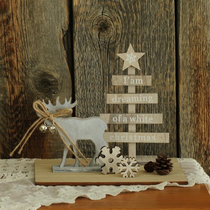 ぬくもりを感じる世界観。おしゃれな北欧ブランドのクリスマスオブジェ、おすすめは?