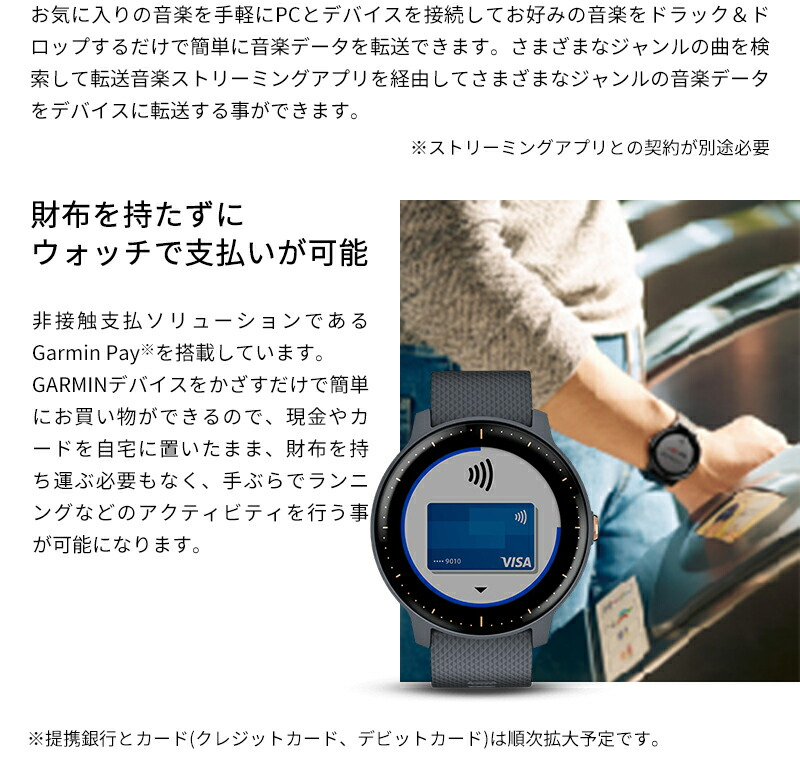 GARMIN ガーミン vivoactive3 Music Granite Blue RoseGold optics type heartbeat  meter deployment touch panel type GPS smart watch music music