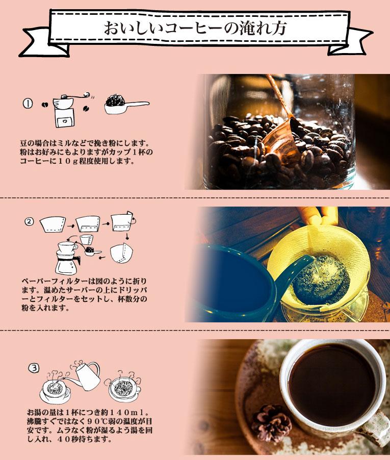 Laja珈琲4種のセット