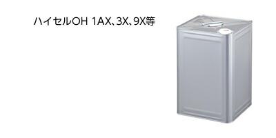 使用器具および材料:(5) 注入液 ハイセルOH 1AX、3X、9X等