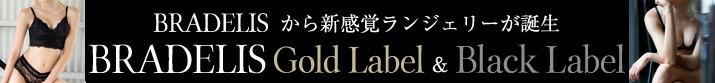 BRADELISE GOLD BLACK Label