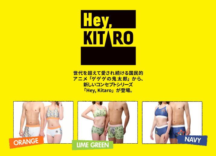 Hey,KITARO
