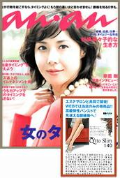 2009.6.24号 anan