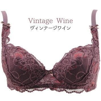 Vintage Wine(ヴィンテージワイン)