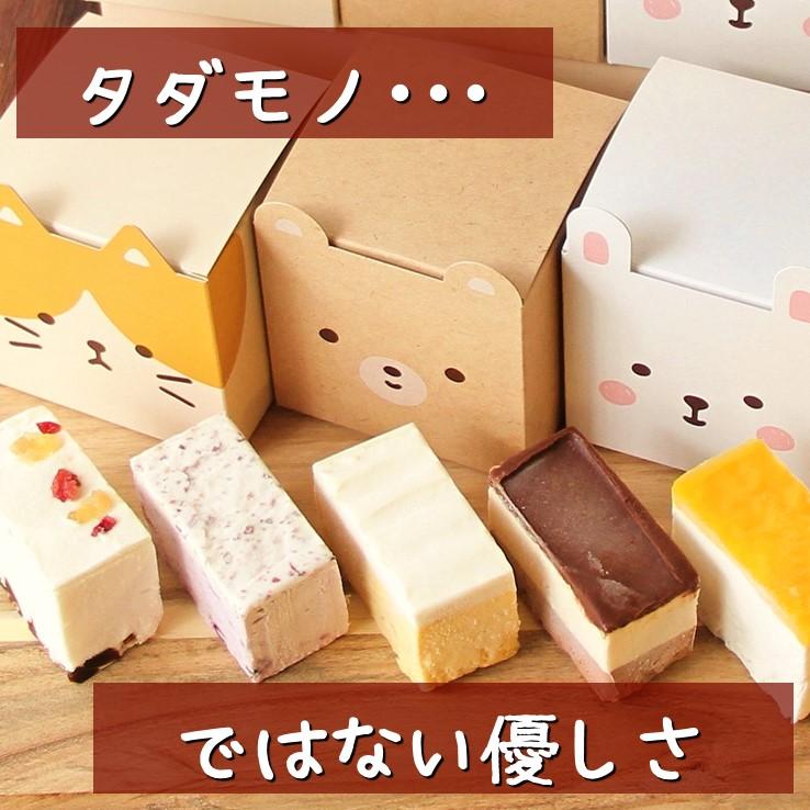 ダイエットスイーツのチーズ不使用の低糖質レアチーズケーキ