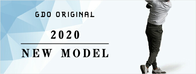 GDOオリジナル 2020年秋冬モデル