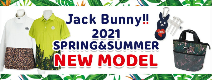 2021年春夏新作 ジャックバニーゴルフウェア