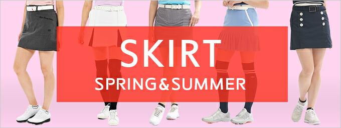 人気ブランド多数!新作スカートを今すぐチェック