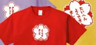 桜スタンプTシャツ