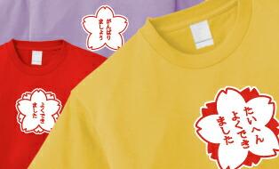 桜スタンプおもしろTシャツ