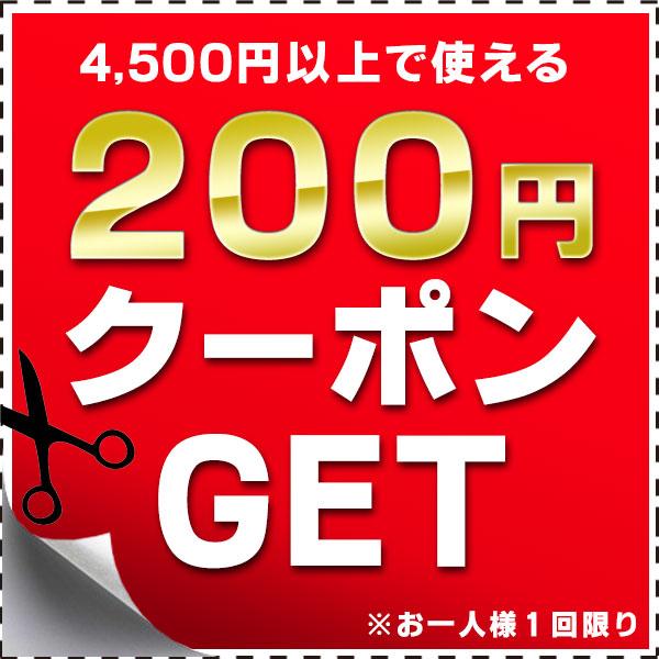 "200円"""