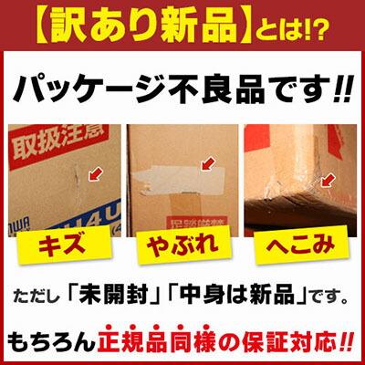 wakeari_01.jpg