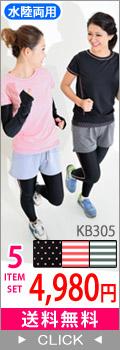 KB305