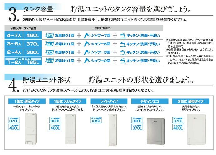 コロナ エコキュート電器温水器が送料無料で激安特価